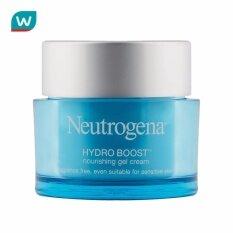ขาย ซื้อ Neutrogena นูโทรจีนา ไฮโดร บูสท์ นูริชชิ่ง เจล ครีม 50 กรัม ไทย