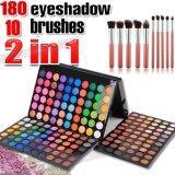 ราคา New 10Pcs Makeup Brush Set 180 Color Eyeshadow Palette ออนไลน์
