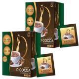ซื้อ New Me D Cocoa นิวมี ดี โกโก้ โกโก้ควบคุมน้ำหนัก หุ่นสวย ผิวใส ไร้ส่วนเกิน 10 ซอง 2 กล่อง ถูก ใน กรุงเทพมหานคร