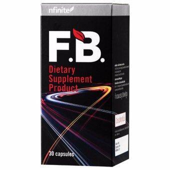 nfinite FB Fat Burn [30 แคปซูล] เร่งการเผาผลาญ ลดไขมัน กระชับสัดส่วน