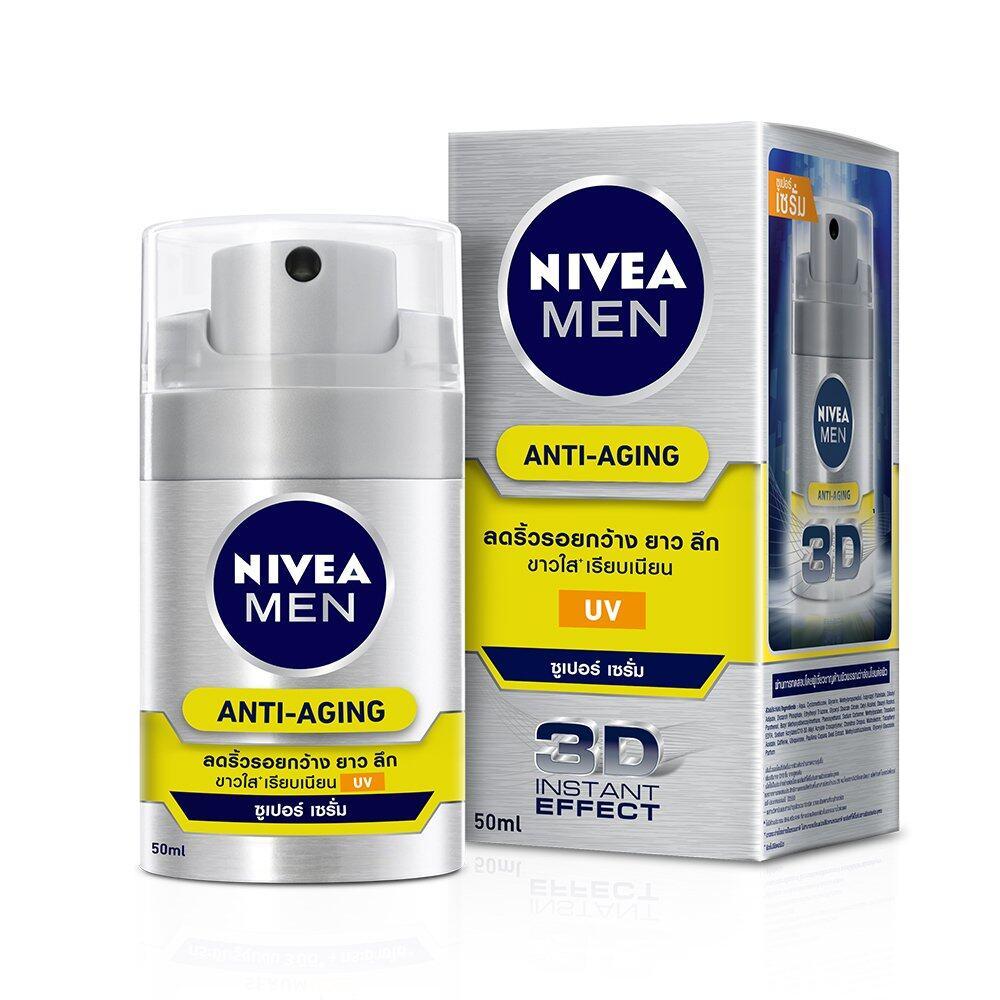 NIVEA นีเวียเมน3D แอนไทเอจจิ้งเซรั่มSPF30 50 มล