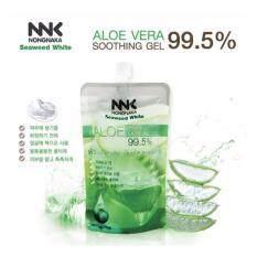ซื้อ Nnk Nongnaka Seaweed White Aloe Vera Soothing Gel 99 5 ออนไลน์ ไทย