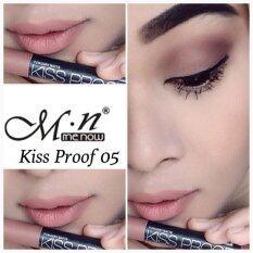 ราคา ราคาถูกที่สุด No 05 คิสพรูฟ กบเหลา Menow Kissproof Soft Lipstick 4 2G