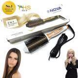 ขาย Nova หวีแปรงไฟฟ้า ยืดตรง ม้วนโรล ทำวอลลุ่ม รุ่น Nhc 605 ขาว ผู้ค้าส่ง