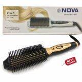 ซื้อ Nova หวีแปรงไฟฟ้า ยืดตรง ม้วนโรล ทำวอลลุ่ม รุ่น Nhc 605 ออนไลน์ กรุงเทพมหานคร