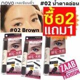 Novo Eyebrow เจลเขียนคิ้ว ซื้อ 2 แถม 1 ฟรี ของแท้ 100 Zaab Fashion โนโว เจลเขียนคิ้ว แห้งเร็ว ติดทน กันน้ำ 100 กันเหงื่อ รีวิวแน่น โด่งดังมากใน Social คอนเฟิร์มโดย บล็อกเกอร์ชื่อดังมากมาย เป็นต้นฉบับ