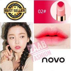 Novo Lipstick ของแท้ 100% (zaab Fashion) Novo Double Colors ติดทนนาน กันน้ำ มีมอยเจอร์ไรเซอร์ให้ความชุ่มชื้น แท่งสีทองฝาปิดแม่เหล็ก Novo แบรนด์นี้ไม่เคยทำให้สาวๆ ผิดหวัง.