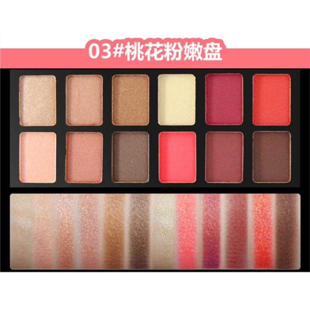 Novo Noble Lure Makeup Eye shadow อายแชโดว์พาเลท 12 สี