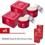 ซื้อ Nowso Golden Horse Oil Cream ครีมน้ำมันม้าทองคำ ชะลอริ้วรอย ขาวกระจ่างใส กระ ฝ้าดูจางลง ขนาด 50 กรัม 2 กล่อง แถมฟรี Nowso ขนาด 8 กรัม จำนวน 2 กล่อง ราคา 159 บาท ออนไลน์ ถูก