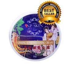 ขาย Np Skin Ginseng Super Whitening Cream ถูก