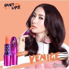 โปรโมชั่น ลิปสติกกันน้ำ ติดทน เนื้อแมท เนื้อดี สีแน่น ไม่หลุด สีส้มพีช ส้มหวาน ส้มอ่อน ลิปสีสดใส สีเจ๊บๆ ลุคเกาหลี แฟรี่ N*d* Lipstick Fairy Fanatic เบอร๋ 34 Venice 1แท่ง ถูก