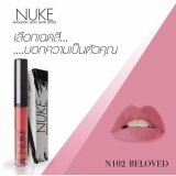 ราคา Nuke Lip Matte นุคลิปแมท ลิปกำมะหยี่ ลิปสีสวย สีแน่น ไม่หลุด สีชมพูตุ่น สว่าง เบอร์ 102 Beloved 1แท่ง Nuke ใหม่