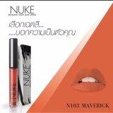 ซื้อ Nuke Lip Matte นุคลิปแมท ลิปกำมะหยี่ ลิปสีสวย สีแน่น ไม่หลุด สีส้มอิฐ เบอร์ 103 Maverick 1แท่ง ออนไลน์