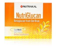 ส่วนลด Nutrakal Nutriglucan 30 ซอง