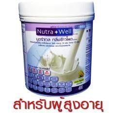 ราคา นูตร้าเวล Nutrawell เครื่องดื่มทดแทนมื้ออาหารสำหรับผู้สูงอายุและบุคคลทั่วไป 480G กลิ่นข้าวโพด Prowell