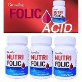 ราคา Giffarine Nutri Folic นูทริ โฟลิค บำรุงเลือด กรดโฟลิค บำรุงเลือด ป้องกันเหน็บ ชา ลดการอ่อนเพลีย 60 Capsules 3 ชิ้น ออนไลน์ กรุงเทพมหานคร