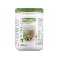 ราคา Nutrilite Protein Drink Mix Chocolate Flavour นิวทริไลท์ โปรตีน รสช็อกโกแลต 500G สินค้านำเข้าจากมาเลย์ Amway ใหม่