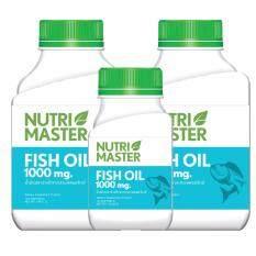 ซื้อ Nutrimaster Fish Oil 230 แคปซูล 100 แคปซูล 2 ขวด 30 แคปซูล 1 ขวด ออนไลน์