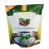 ราคา Nutrinal กาแฟคุมน้ำหนัก Coffee Brazillian Arabica 30 ซอง เป็นต้นฉบับ Nutrinal