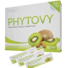 Nutrinal Phytovy ดีท็อกล้างลำไส้ ไฟโตวี่ 1 กล่อง 15 ซอง กล่อง ไทย