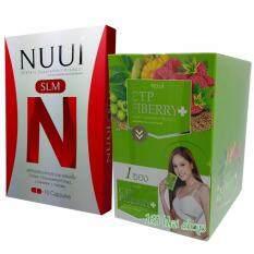 ทบทวน ที่สุด Nuui Slmอาหารเสริมลดน้ำหนัก หนุย เอสแอลเอ็ม 10แคปซูล Ctp Fiberry ดีท็อกซ์ล้างสารพิษ 10 ซอง กล่อง