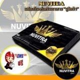 ขาย นูวิตร้า Nuvitra ลดความอ้วน ของแท้100 กรุงเทพมหานคร