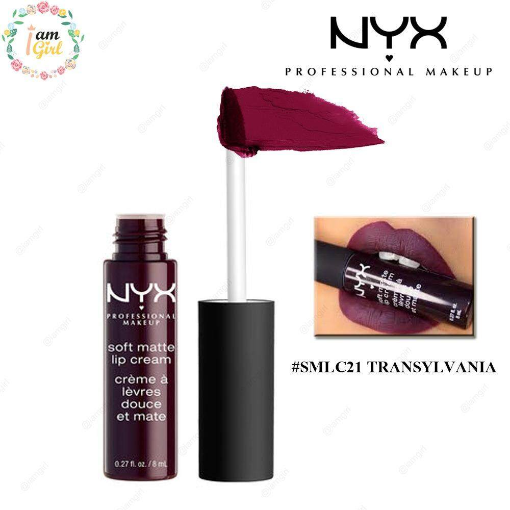 NYX Professional Soft Matte Lip Cream Vault (ขนาด 8ml.) หมดอายุปี 2020
