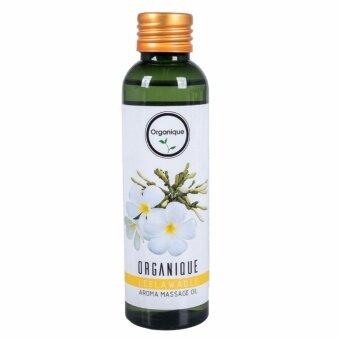 O-goodz Organique ออแกนีค น้ำมันนวด ผ่อนคลาย Relaxing Scented Body Massage Oil Thai Spa Aromatherapy Skin Moisturising 100ml - Leelawadee Flower กลิ่นลีลาวดี