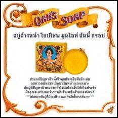 ขาย สบู่โอปโซพน้ำผึ้ง Oab S Soap แท้ 100 Oab S Soap