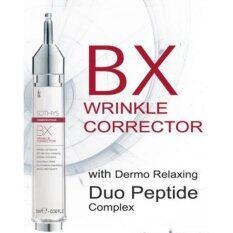 ราคา โซทีส Bx เซรั่มลดริ้วรอยเสมือนฉีดโบท๊อกซ์ Sothys Cosmeceutique Bx Wrinkle Corrector 15 Ml ใหม่