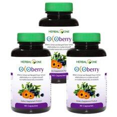 ซื้อ Ocoberry โอโคเบอร์รี่ Herbal One 60 Cap X 3 Bottle ออนไลน์ กรุงเทพมหานคร