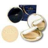 ซื้อ Odbo แป้งรองพื้น แป้งพัฟ Collagen Vitamin C Spf 45 Pa Od607 21 Odbo เป็นต้นฉบับ