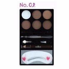 ขาย Odbo Artist Eyebrow Kit 02 ชุดอุปกรณ์แต่งคิ้ว No 2 Odbo ออนไลน์
