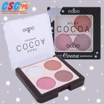 Odbo Silky Cocoa Eyeshadow อายแชร์โดว์ประกายชิมเมอร์ OD217 (No.05) โอดีบีโอ ชิลกี้ อายเชร์โดว์