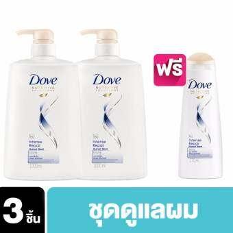 โปรโมชั่น Dove Shampoo Intense Repair Dark Blue 1000 ml (2 Bottles) FREE Dove Shampoo Intense Repair Dark Blue 170 ml
