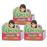 ขาย Oemgenuine Yimwhan ยาสีฟันสมุนไพร ยิ้มหวาน รักษารากฟัน โรคเหงือกอักเสบ เลือดออกตามไรฟัน ขนาด 25 กรัม 3 กล่อง ใหม่