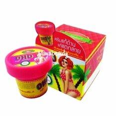 ราคา Oho Soft Cream โอ้โห ซอฟท์ครีม ครีมแก้ก้นลาย แก้แตกลาย บรรจุ 100 กรัม 1 กล่อง Oho เป็นต้นฉบับ