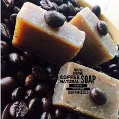 ทบทวน ที่สุด โฮปออแกนิก สบู่สกัดเย็นและสครับกาแฟอราบิก้าแท้ Hope Organic Coffee Natural F*c**l Soap Coffee Herbal Scrub Set