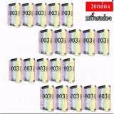 ขาย Okamoto 003 ถุงยางอนามัย 10ชิ้น กล่อง จำนวน 20กล่อง Okamoto ถูก