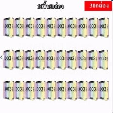 Okamoto 003 ถุงยางอนามัย 10ชิ้น กล่อง จำนวน 30กล่อง ใน กรุงเทพมหานคร