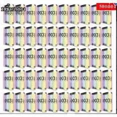 ราคา Okamoto 003 ถุงยางอนามัย 10ชิ้น กล่อง จำนวน 50กล่อง Okamoto Condoms Japan กรุงเทพมหานคร