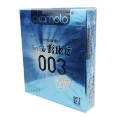 ซื้อ Okamoto 003 Cool Zero Zero Three Cool ถุงยางอนามัย 6 กล่อง Okamoto ถูก