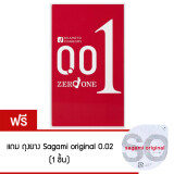 Okamoto ถุงยางอนามัย รุ่น 01 3 ชิ้น แถม Sagami Original ถุงยางบาง 02 1 ชิ้น ใน Thailand