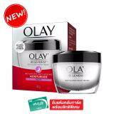 ซื้อ Olay โอเลย์ รีเจนเนอริส รีไวทัลไลซิ่ง ไนท์ ครีม 50 กรัม Olay เป็นต้นฉบับ