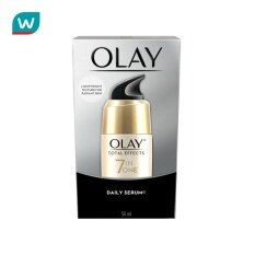 ราคา Olay โอเลย์teเซรั่ม50มล ถูก