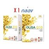 ขาย Olisa Q10โอลิซา คิว10แกมม่า ออริซานอล100 Mgช่วยให้นอนหลับลึก ผิวพรรณ เปล่งปลั่ง สดใส ปรับสมดุลฮอร์โมน บรรจุ1กล่อง