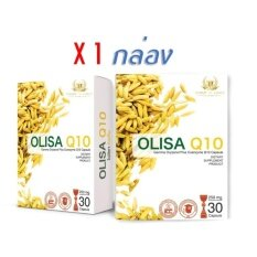 ซื้อ Olisa Q10โอลิซา คิว10แกมม่า ออริซานอล100 Mgช่วยให้นอนหลับลึก ผิวพรรณ เปล่งปลั่ง สดใส ปรับสมดุลฮอร์โมน บรรจุ1กล่อง ใหม่