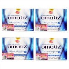 ซื้อ Omatiz Collagen โอเมทิซ คอลลาเจน อาหารเสริมเพื่อผิวขาว กระจ่างใส บรรจุ 25 ซอง 4 กล่อง ออนไลน์ กรุงเทพมหานคร