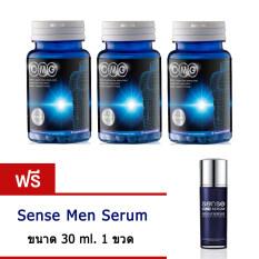 Omg อาหารเสริมสำหรับท่านชาย 30 แคปซูล X 3 กระปุก แถมฟรี เซรั่ม Sense Men Serum 30 Ml X 1 ขวด Omg ถูก ใน กรุงเทพมหานคร