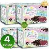 โปรโมชั่น Omo Coffee Slim แพคเกจใหม่ สูตรลดคูณ 2 กาแฟลดน้ำหนัก โอโม่ คอฟฟี่ สลิม กระชับสัดส่วน ลดไขมันส่วนเกิน เซ็ต 4 กล่อง 10 ซอง กล่อง